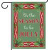 Holly tis the Season - Garden Flag - 12.5'' x 18''